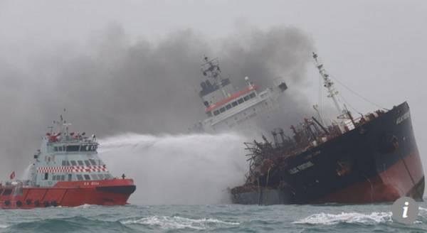 Tàu Aulac Fortune bị cháy trên biển