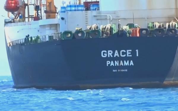 Tàu chở dầu Grace 1. Ảnh: Al Jazeera.
