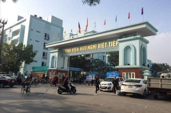 Bệnh viện Hữu nghị Việt Tiệp - nơi tiếp nhận 4 trường hợp nghi nhiễm virus corona.