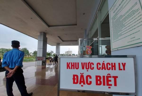 Việt Nam tiếp tục ghi nhận thêm một ca bệnh dương tính Covid-19, nâng tổng số lên 48